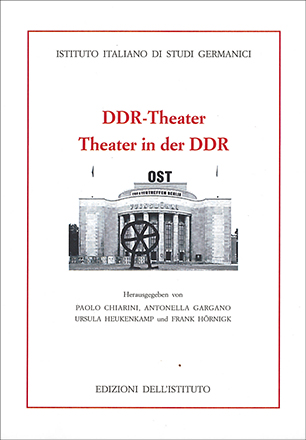 ddr-theater